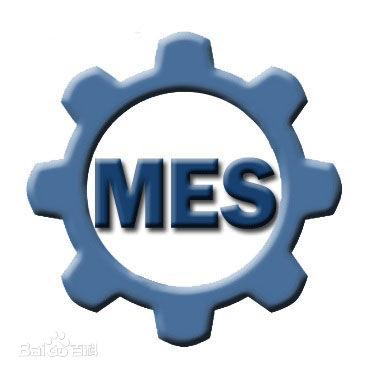 MES系统需要的主要数据有哪些?
