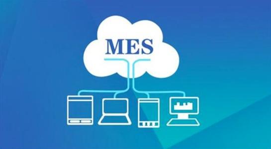 MES信息流、实物流、控制流分析及其融合
